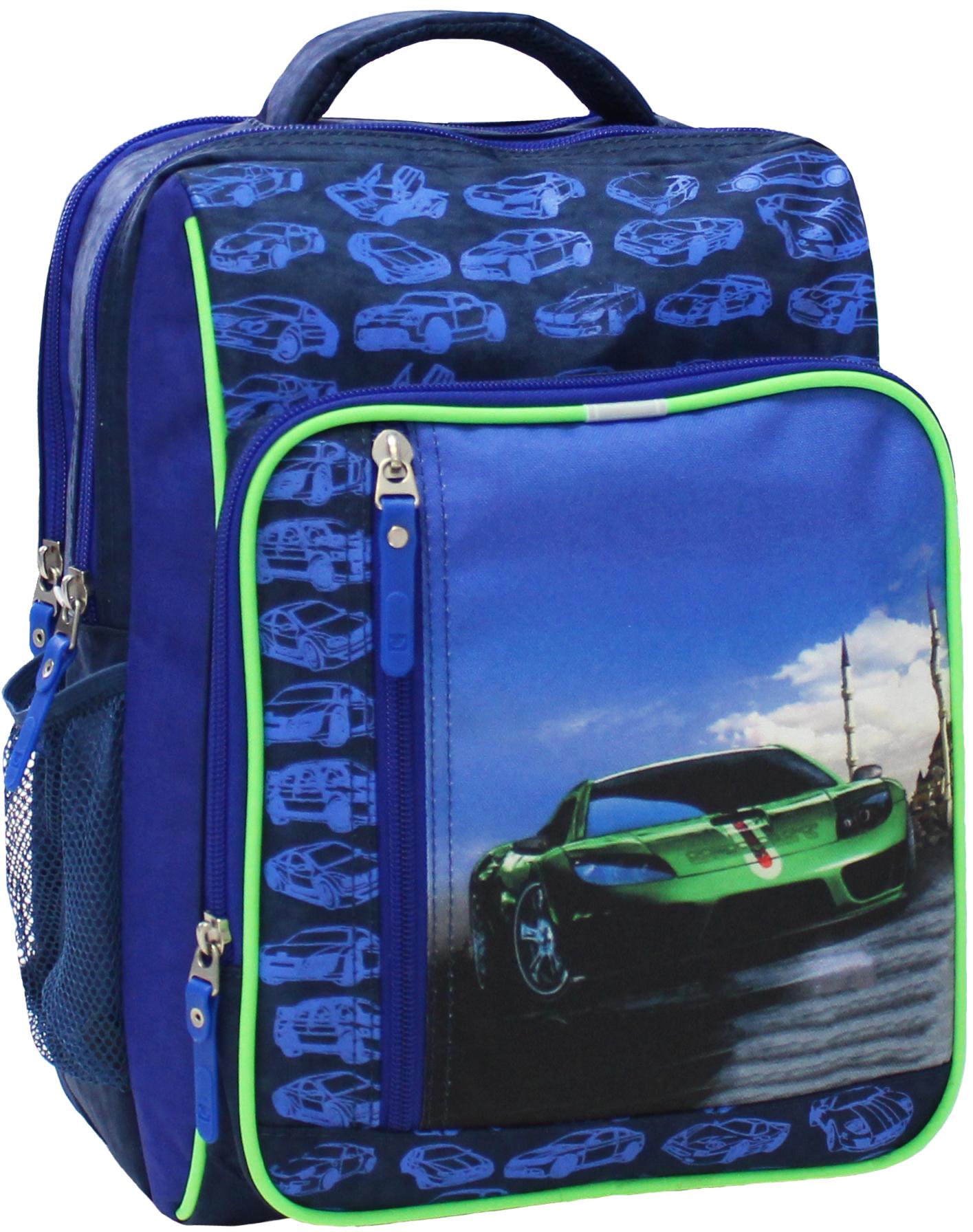 Школьные рюкзаки Рюкзак школьный Bagland Школьник 8 л. 225 синiй 58 м (00112702) IMG_5148.JPG