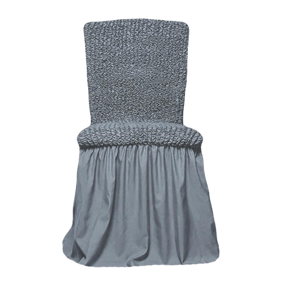 Чехлы на стулья универсальные, комплект из 6 штук, светло-серый
