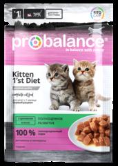 Пауч ProBalance Kitten 1`st Diet для котят с кроликом