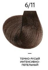 OLLIN MEGAPOLIS 6/11 темно-русый интенсивно-пепельный 50мл Безаммиачный масляный краситель для волос