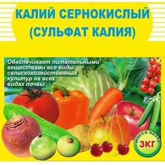 """Сульфат калия"" (3 кг)"