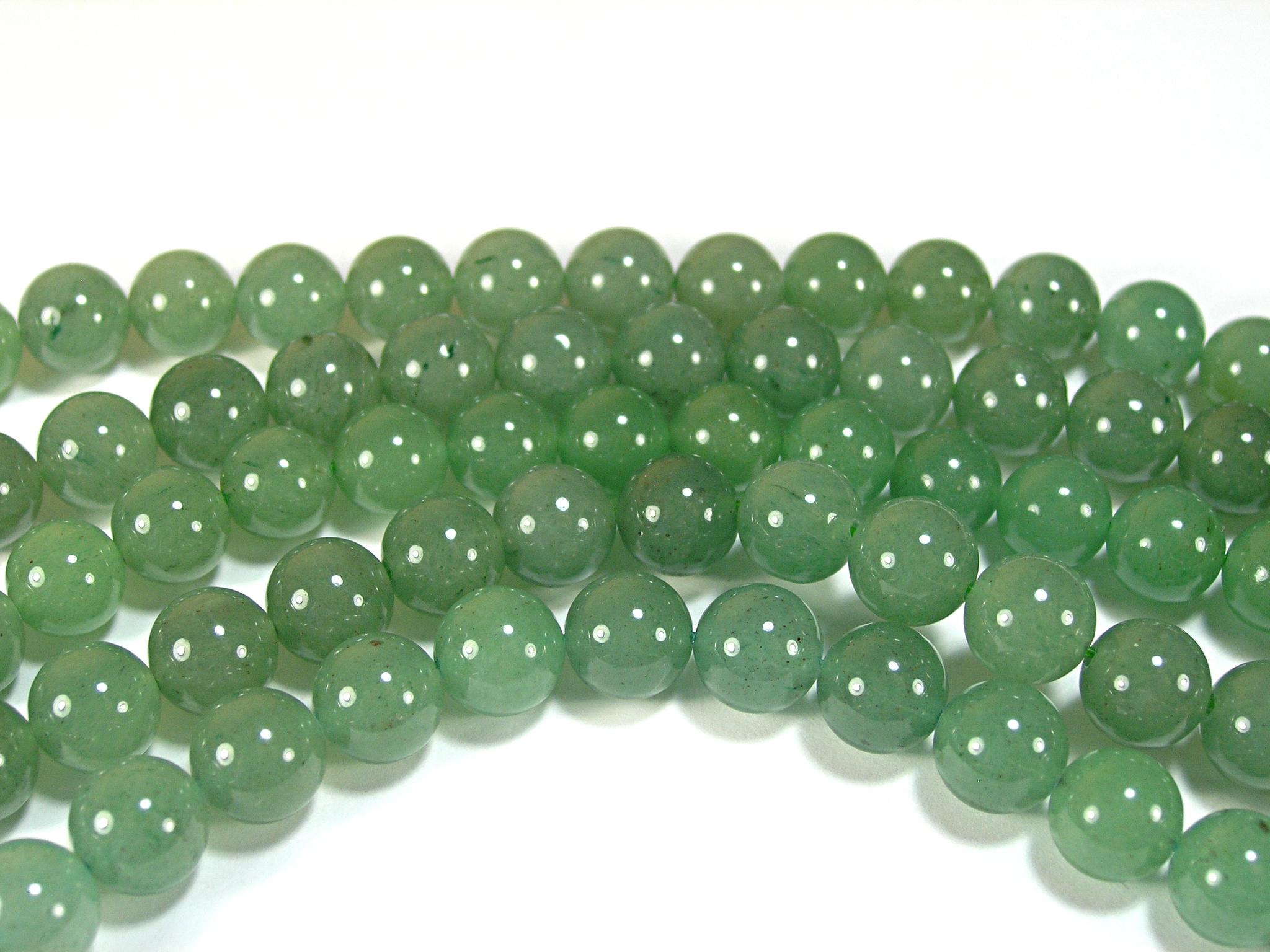Нить бусин из авантюрина зеленого, шар гладкий 10мм