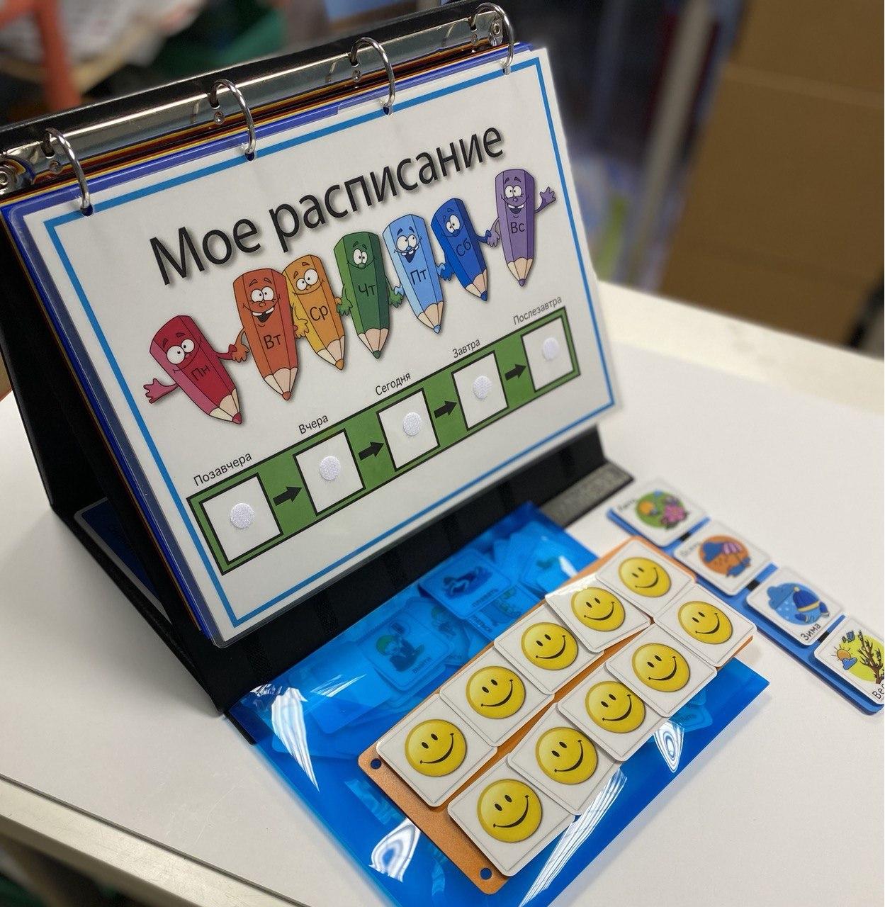 """Папка треугольник для мальчика. С набором карточек пекс (бонус карточки """"Праздники"""").Развивающие пособия на липучках Frenchoponcho (Френчопончо)"""