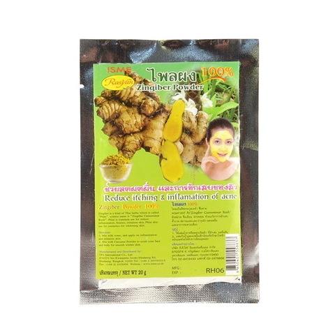Натуральная маска-пудра Имбирь ISME Rasyan Ginger Powder 100%