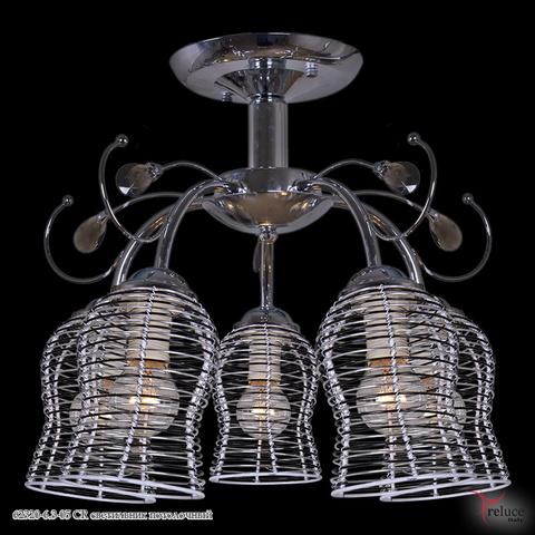 62320-6.3-05 CR светильник потолочный