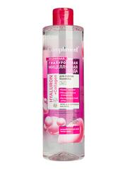 Compliment энзимная гиалуроновая мицеллярная вода для снятия макияжа 3 в 1 HYALURON+Collagen