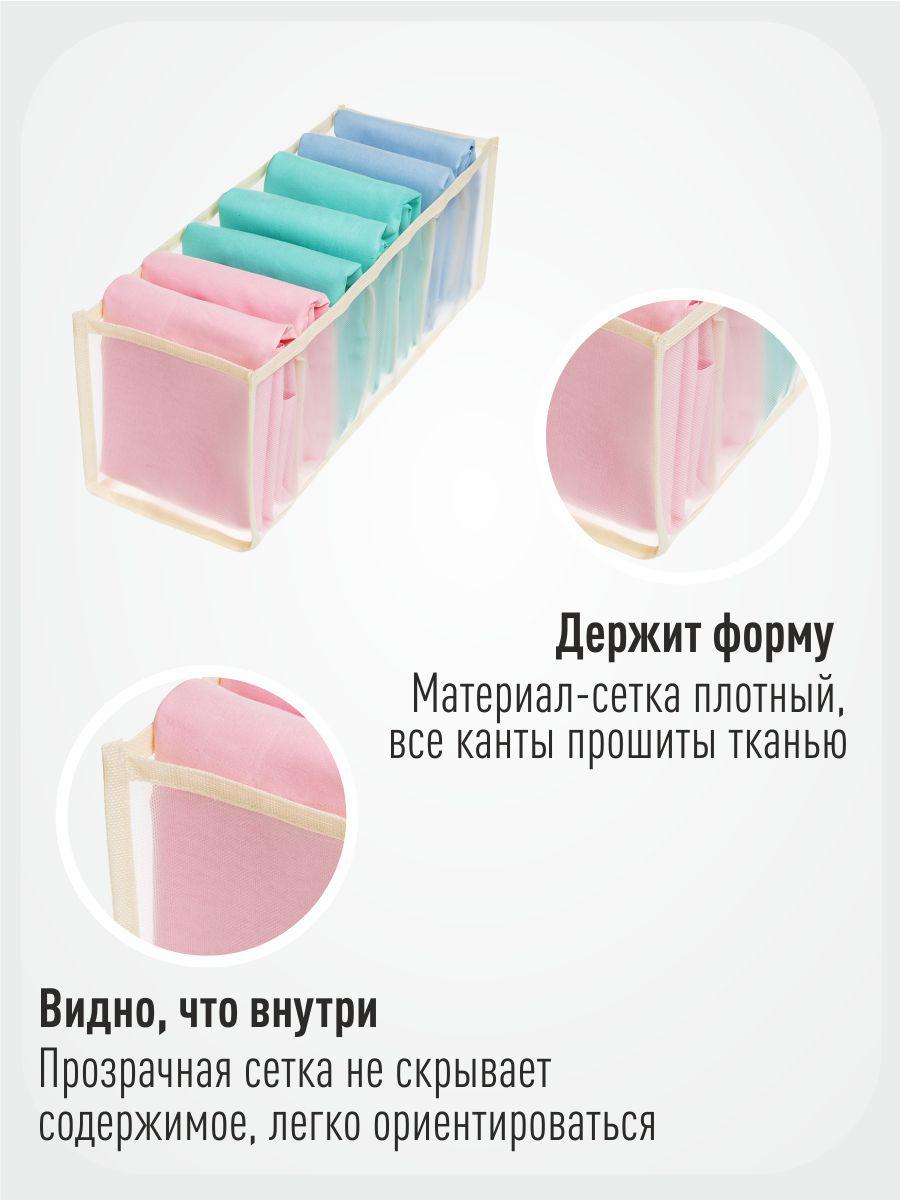"""Набор из 3 -х прозрачных органайзеров для белья """"Нежность"""" (6+7+11 ячеек)"""