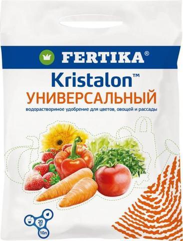 Fertika Кристалон универсальный 20г