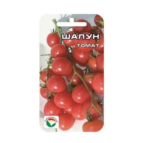 Шалун 20шт томат (Сиб сад)