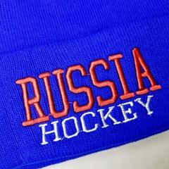 Вязаная шапка Русский хоккей (Russia hockey) голубая фото 2