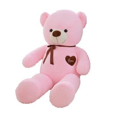 Каталог Игрушка Мишка розовый 60см мишка_розовый.jpg