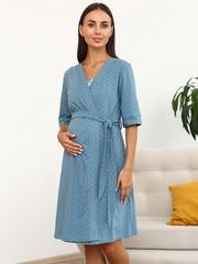 Мамаландия. Комплект для беременных и кормящих, звезды/серо-синий
