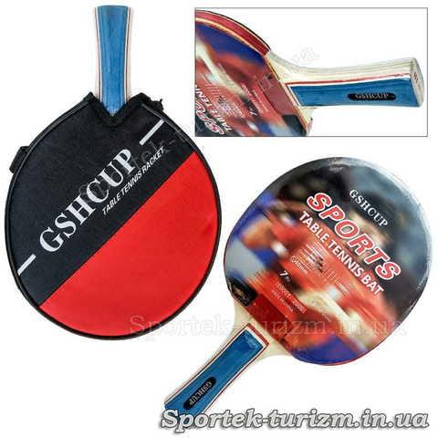 Ракетка для настольного тенниса Cliff Gshcup в чехле