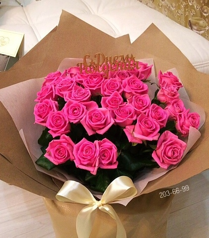 31 розовая роза 60 см в оформлении #24591