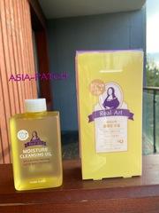 Увлажняющее гидрофильное масло для снятия любого макияжа Etude House Real Art Cleansing Oil Moisture, 185 мл