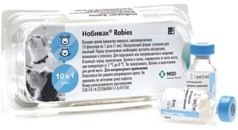 Нобивак Rabies вакцина для собак и кошек против бешенства (1 доза)