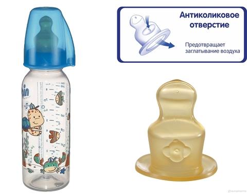 Бутылочка пластиковая 'Family' 250 мл с соской латекс  NIP