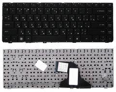 Клавиатура HP 4330S 4430S ЧЕРНАЯ PN NSK-CB0SV, 9Z.N6LSV.00R, MP-10L93SU-930