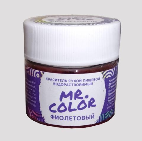 Краситель Сухой Водорастворимый Фиолетовый 10гр