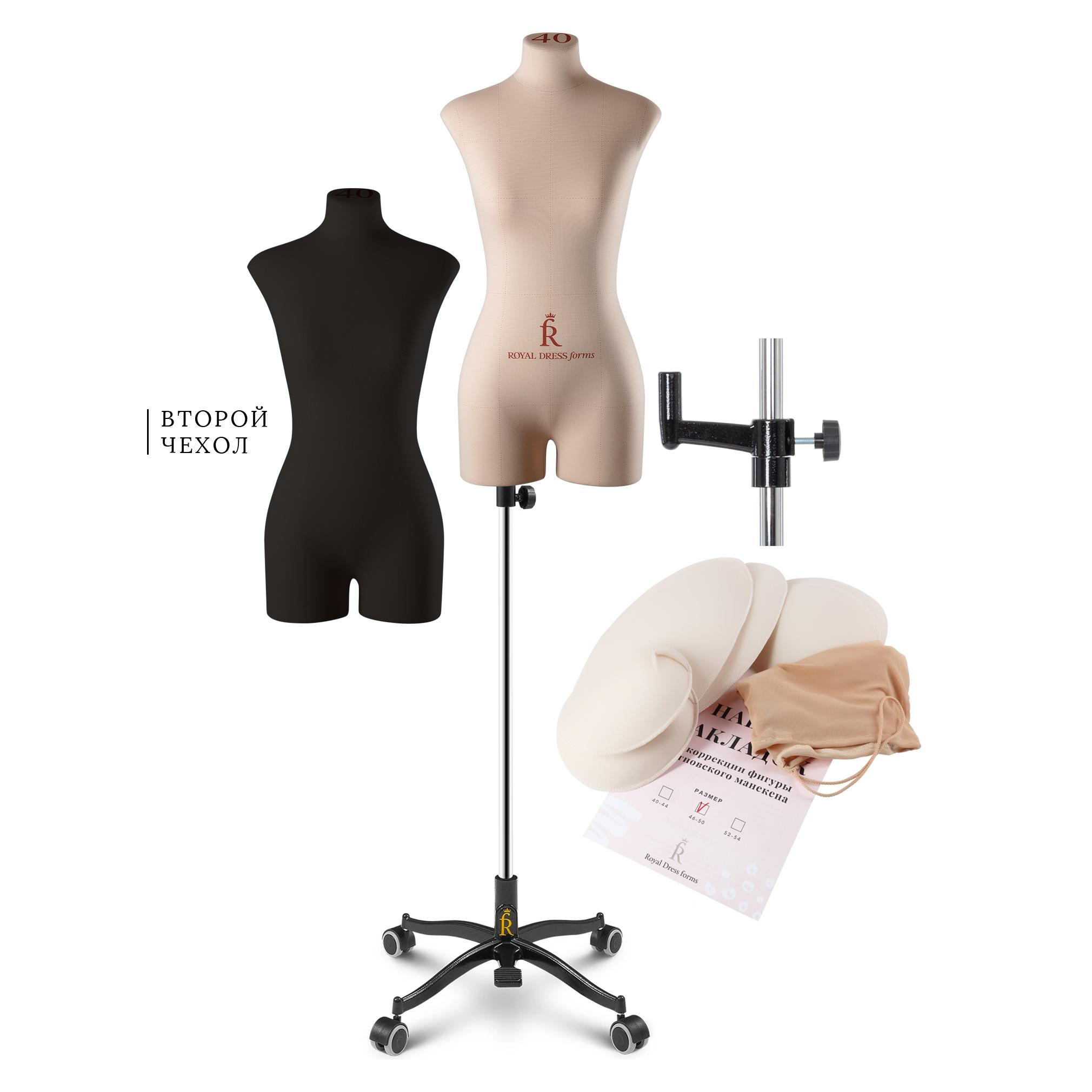 Манекен портновский Виктория, комплект Про, размер 44,  цвет бежевый, в комплекте набор накладок и сменный чехол