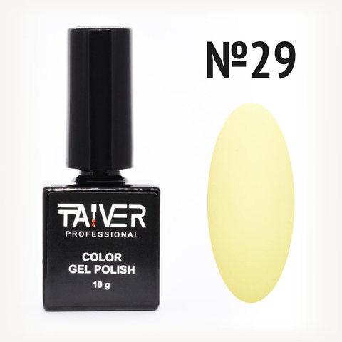 Гель-лак TAIVER 29