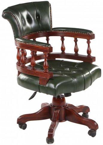 Кресло офисное CHO-001 MK-2404-AN 58х61х110 см Вишня