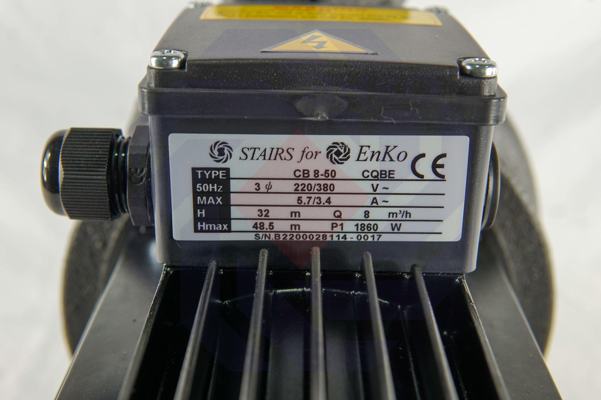 Насос повысительный STAIRS CB 8-50