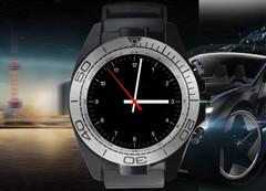 Часы UWatch SW007