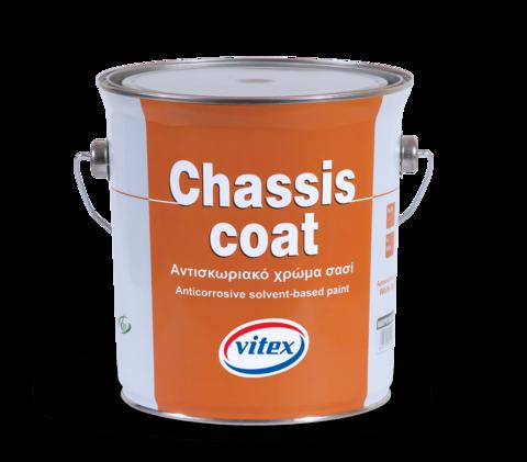 Быстросохнущая краска - грунтовка для покраски кузовов, шасси автомобилей и  других  металлических поверхностей -Chassis Coat