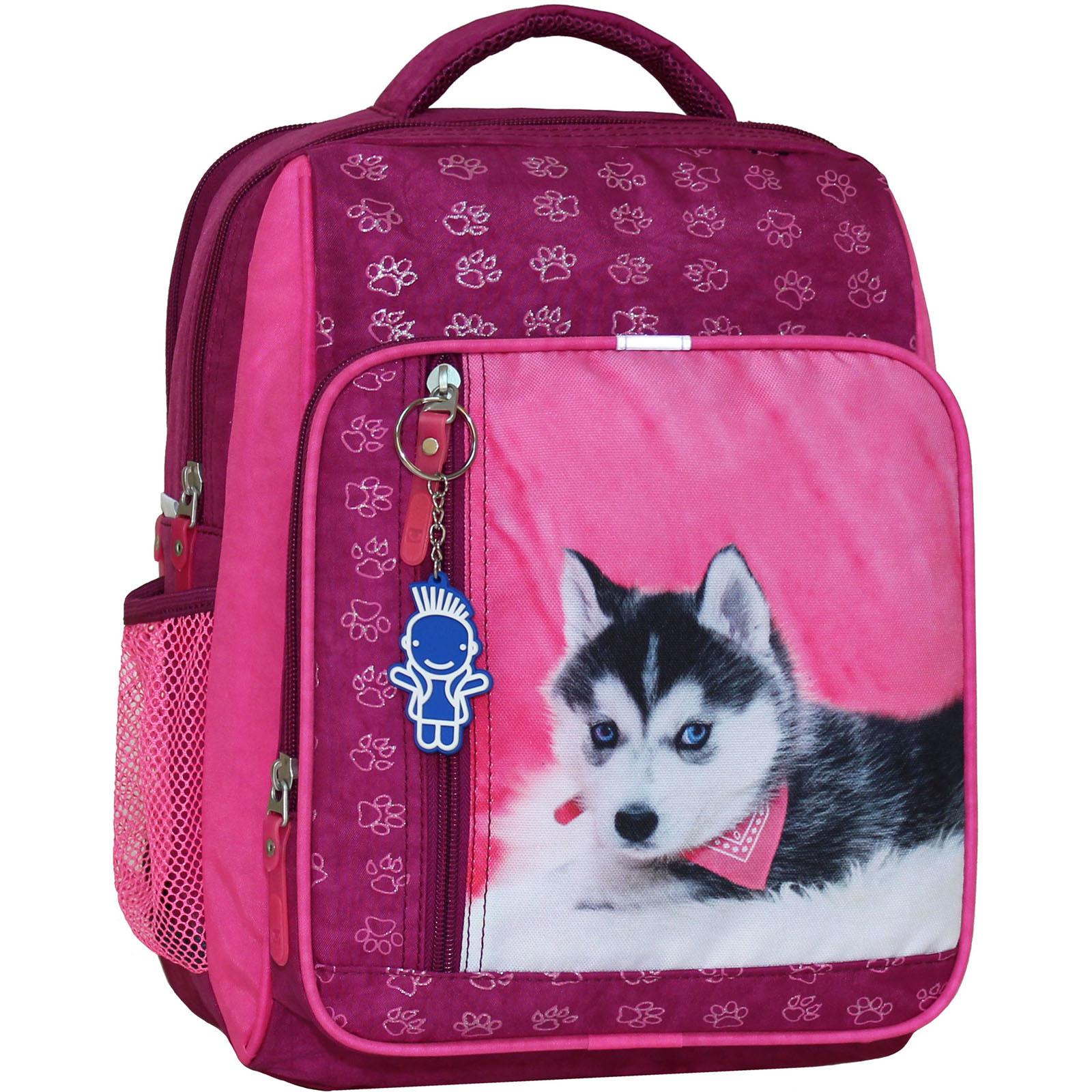 Рюкзак школьный Bagland Школьник 8 л. 143 малиновый 141д (0012870)