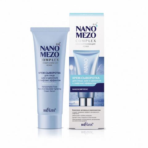 Крем-сыворотка для лица шеи и декольте с лифтинг-эффектом «Nanoкомплекс» , 50 мл ( Nano Mezo Complex. Нановитализация кожи )