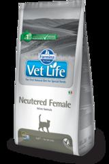 Ветеринарный корм для стерилизованных кошек, FARMINA Vet Life Neutered Female