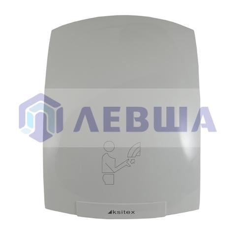 Сушилка для рук Ksitex M-1800