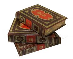 Сказки народов мира (в 10-ти томах)