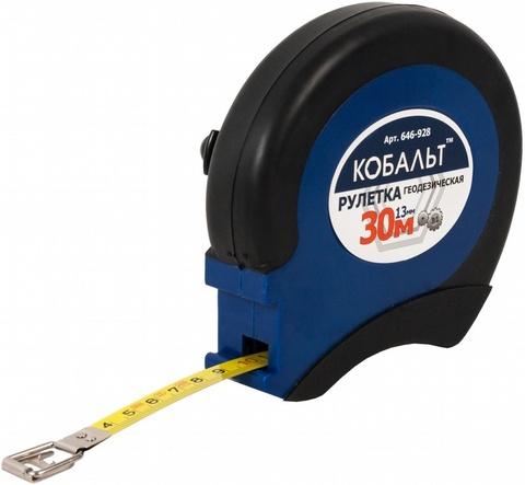 Рулетка геодезическая КОБАЛЬТ 30м x 13мм закрытый двухкомпонентный корпус (стальная лента, (646-928)