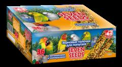 Палочки для попугаев Seven Seeds с витаминами и минералами