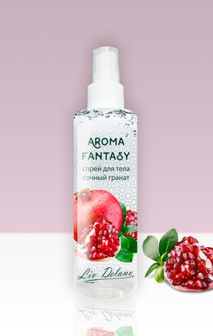 Liv-delano Aroma Fantasy Спрей для тела Сочный гранат 200мл