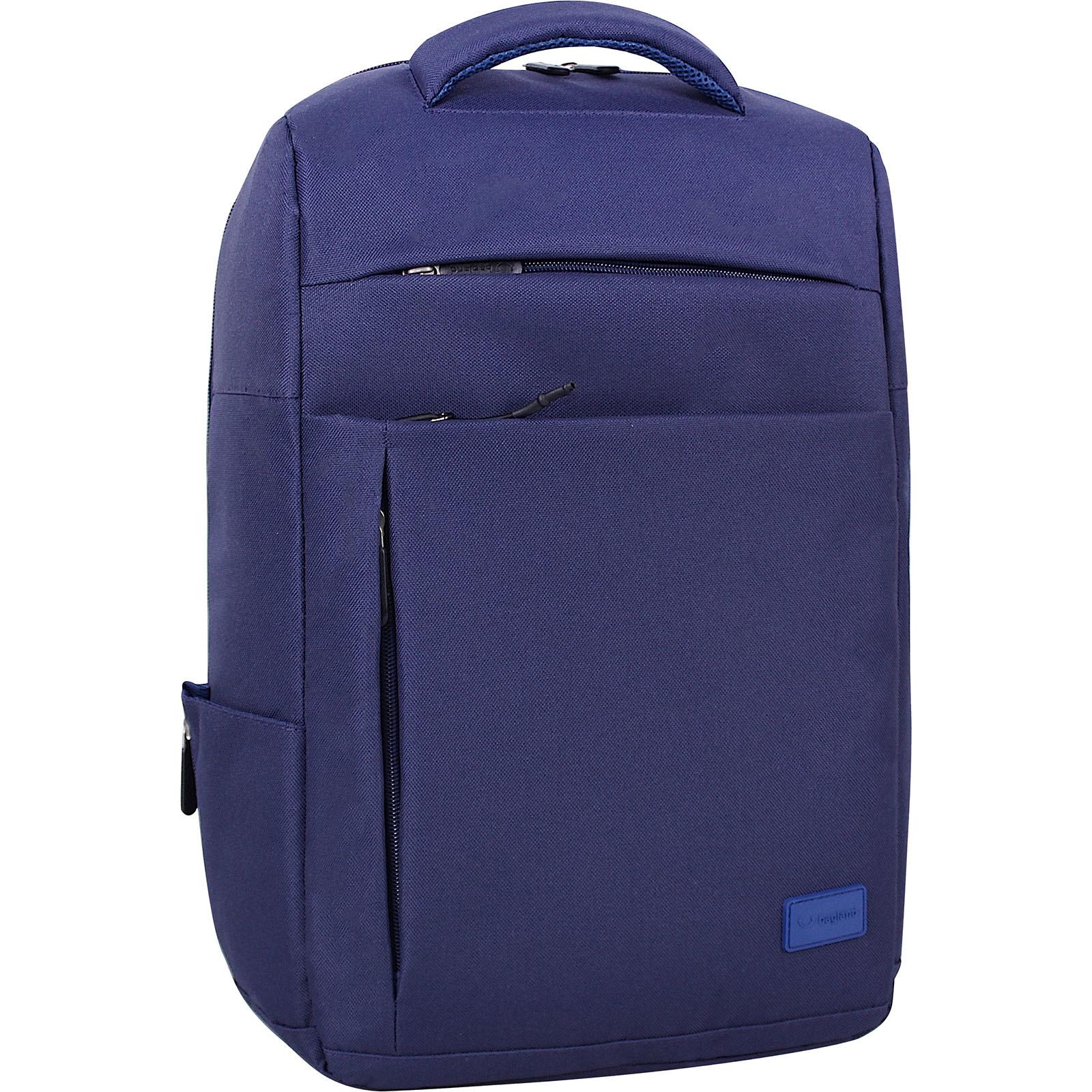 Мужские рюкзаки Рюкзак Bagland Волнорез 20 л. чернильный (0013866) IMG_9379.JPG