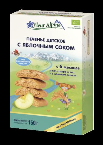 Печенье с яблочным соком Fleur Alpine Organic (6 мес.+)