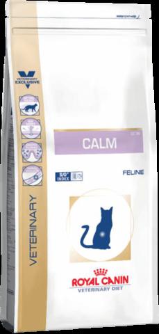 Для кошек при стрессовых состояниях и в период адаптации к переменам
