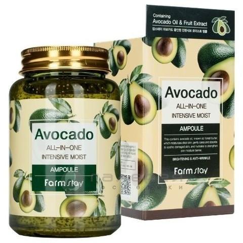 Многофункциональная ампульная сыворотка для лица с экстрактом авокадо Avocado All-In-One Intensive M