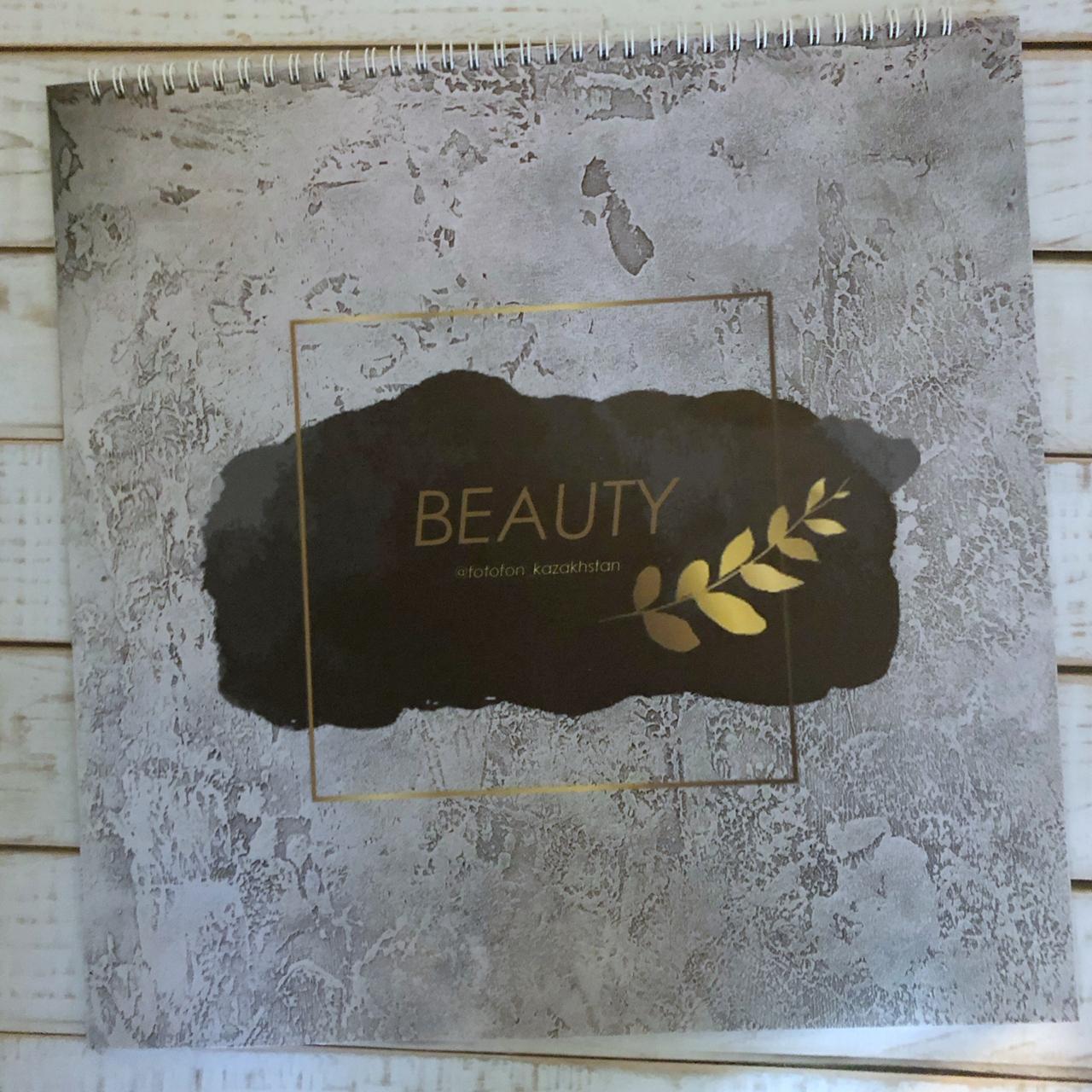 Альбом