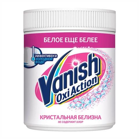 Пятновыводитель VANISH Oxy Action Кристальная белизна 1 кг порошок РОССИЯ