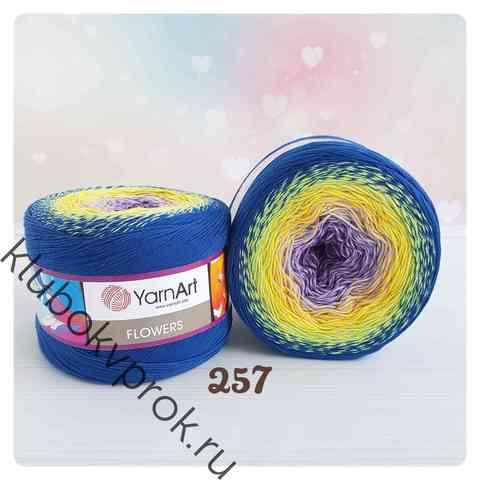 YARNART FLOWERS 257, Сирень/лимон/синий