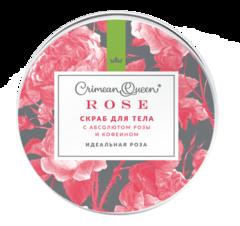 Crimean Queen Скраб для тела антицеллюлитный Идеальная роза, 150г