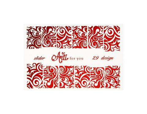 Фольга для дизайна ногтей цвет красный 29 купить за 120руб