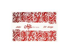 Фольга для дизайна ногтей цвет красный 29
