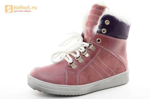Зимние ботинки для девочек из натуральной кожи на меху Лель на молнии и шнурках, цвет ириc. Изображение 1 из 13.