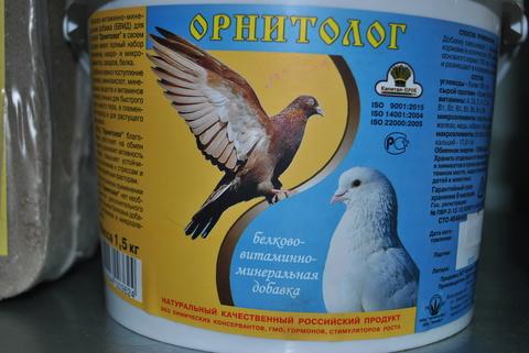 Орнитолог. БВМД для голубей. 1,5кг