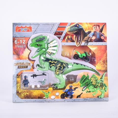 Конструктор динозавр 4 вида
